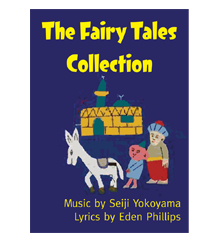 The Fairy Tales COllection Front Cover